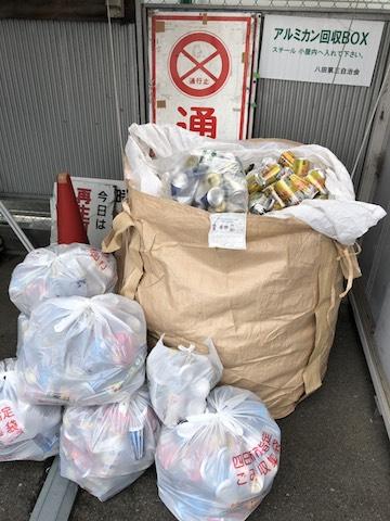 ゴミの分別にご協力ください